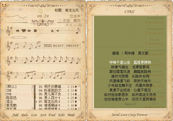 我可以 歌谱-乐谱,我的最爱