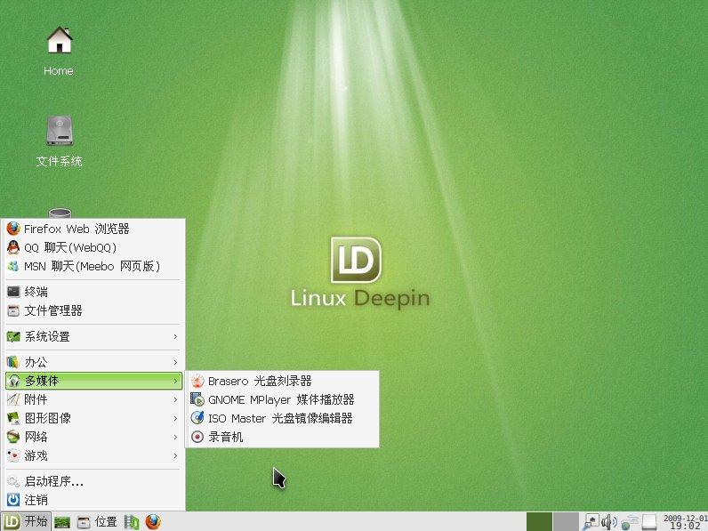 深度 Linux Deepin 系统 Linux 系统讨论专区